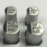 貼片鋁電解電容3.3UF 400V 8*12