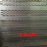 冲孔板加工破碎机专用镀锌板长圆孔冲孔网