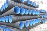 廠家直銷PE雙壁波紋管、波紋管、波紋排水管