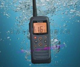 HX-1500 防爆手持對講機 Explosion-Proof VHF
