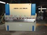 上海川振机械WC67K-40吨2.5米MD320数控系统折弯机精度高、操作方便