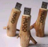 木头u盘定制 自然木u盘 枫木USB 随身碟客制化