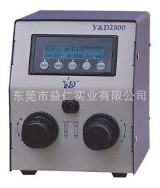 益达苏州办事处Y&D2800高精密点胶机