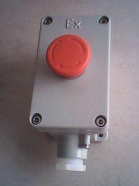 防爆急停按钮LA53-1