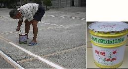 南寧反游標線油漆球場標線油漆