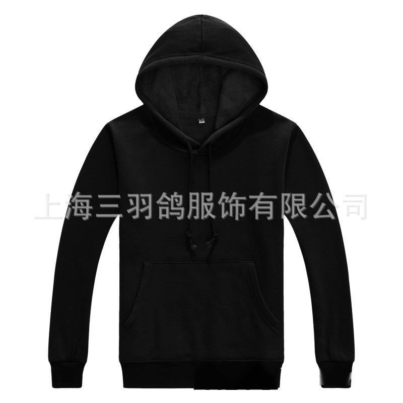 供應上海 純色衛衣 白衛衣 定做衛衣可印LOGO 男式女式衛衣批發