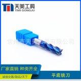 HRC65度 硬質合金鎢鋼銑刀 接受非標定製