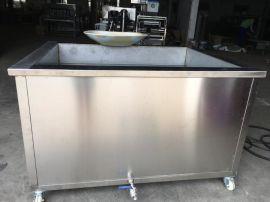 清远市超声波清洗机 五金洗油除蜡设备超声波清洗机