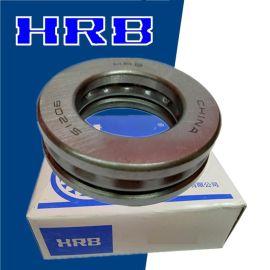 现货供应 HRB 哈尔滨国产八类平面推力球轴承51106/8106压力轴承