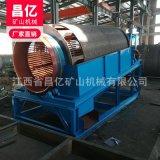 江西石城煤礦石料GT1040滾筒篩定製生產加工