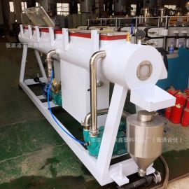 供应**PVC管真空定型箱 PE管材真空定型箱 PP管材真空定型箱
