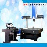 全自動 3三次元3D影像測量儀  手動三次元三坐座標測量檢測儀機
