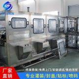 厂家直销全自动大桶线灌装机整套设备纯净水大桶饮料灌装机生产线