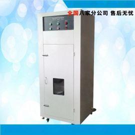 厂价直销 锂电池强度冲击试验机 电池冲击实验仪