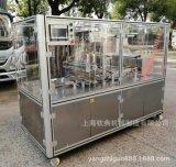 三維蜂產品外盒封塑包裝機全自動透明膜粉末肽盒包裝機(CE認證)