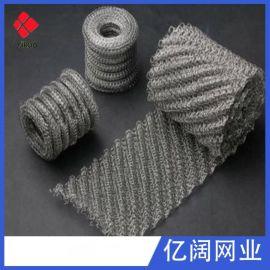 批发304不锈钢汽液过滤网 平纹编织过滤筛网气泡填料汽液过滤网
