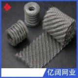 批發304不鏽鋼汽液過濾網 平紋編織過濾篩網氣泡填料汽液過濾網
