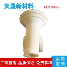 氮化铝陶瓷 氧化铝绝缘陶瓷