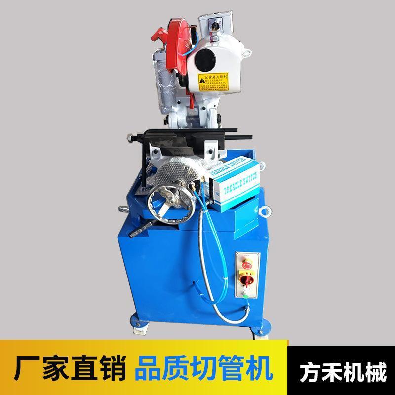 315AC气动切管机 气动不锈钢管材切割机