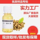 【样品】按摩护肤植物精油甜杏仁油 化妆品手工皂原料油一手货源