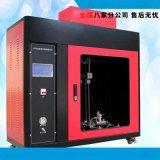 質量保證 UL94 UL1581規格水準垂直燃燒試驗儀 阻燃性能試驗箱