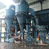 桂林矿山机械厂石英石、锰矿石磨粉机 改进型5R4128雷蒙磨粉机 GK矿山机械