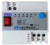 自動重合閘開關/智慧重合閘電源守護神/220V自動重合閘漏電保護器