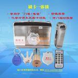 CPU-K刷卡锁,CPU-K卡,IC加密刷卡锁