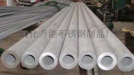 供应321 1Cr18Ni9Ti不锈钢管