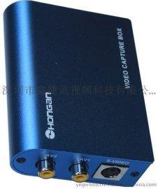 US2000 USB视频采集盒