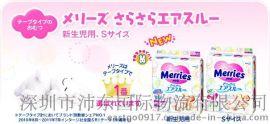 日本**原装花王婴幼儿纸尿裤 进口国际空运物流 提货清关派送