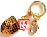 各类企业活动纪念品钥匙扣定做 LOGO钥匙扣定做