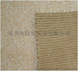 东莞达恒PUR热熔胶贴合加工 棕色灯心绒复合白色羊羔绒