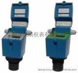 湖南可靠的超聲波液位計供應商、價格