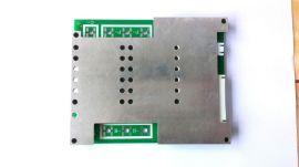 大力神保护板动力电池保护板四轮车保护板