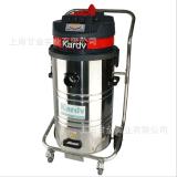 凯德威不锈钢吸尘器GS-3078B 大功率大容量,吸尘器