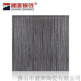 健唯瓷磚KT-JF6101 600 工程仿古磚地磚牆磚