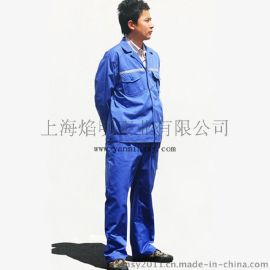 反光工作服 定做工作服工作衣 防静电工作服 劳保服套装包邮