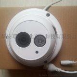 TC-NC9500S3E-MP-IR30天地伟业130万红外半球摄像机