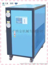 专业生产小型工业冷水机 低温冷水机 水冷式冷水机 品质保证
