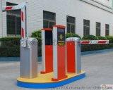 停車場收費管理系統 收費科學管理