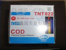 哈希COD试剂21258-15,21259-15