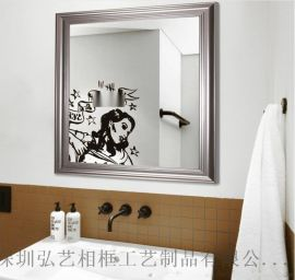 簡約現代高檔酒店浴室鏡衛浴鏡子 家居洗漱臺半身掛鏡 PS發泡鏡框