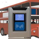 公交打卡收费-分段公交收费-智能公交管理系统