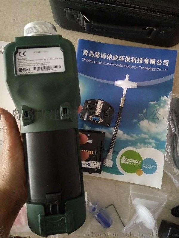 美国RAE华瑞PGM-7300VOC检测仪防爆吗