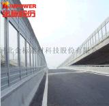 鐵路玻璃鋼聲屏障隔音板 高速公路平面聲屏障吸聲板 耐力板聲屏障