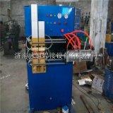 咏旭牌铜铝管对焊机厂家