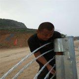 山区防撞护栏、道路绳索护栏、五索钢丝绳护栏