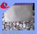 易熔合金颗粒板材 各类规格可定做 易熔合金厂家直销