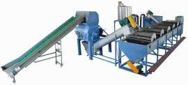 福田机械PP/PE薄膜/编织袋/电瓶壳回收线